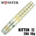 Kitten3 2ba01
