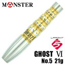 M ghost6 no5