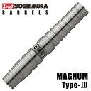 ダーツバレル ヨシムラバレルズ MAGNUM Type-3 (メール便不可)