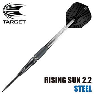다트 배럴 TARGET RISING SUN 2.2 STEEL (포스트편 불가)