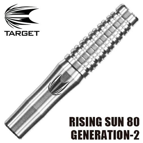 ダーツ バレル TARGET RISING SUN 80 G2 2BA 村松治樹モデル(メール便OK/9トリ)