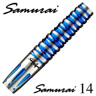 Dart barrel Samurai SAMURAI 14