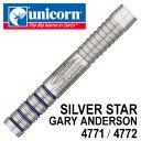 Silverstar-4771-01