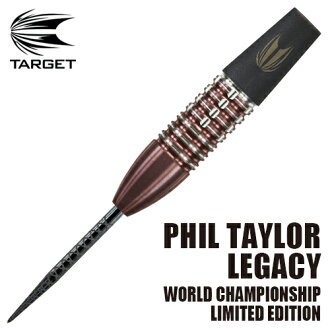 Dart barrel TARGET PHIL TAILOR LEGACY STEEL