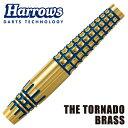 Tornado-brass-01