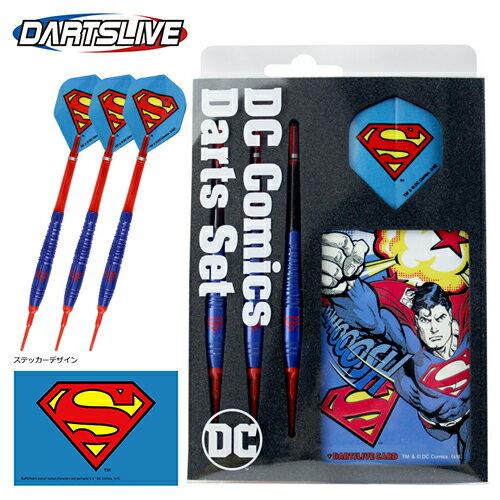 ダーツ バレル DC Comics Darts Set スーパーマン フライト シャフト ライブカード 付き (メール便OK/7トリ)