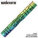 ダーツ バレル unicorn PURIST PHASE 2 DNA SOFT TIP JELLE KLAASEN ユニコーン ヤラ・クラッセン(メール便OK/5トリ)