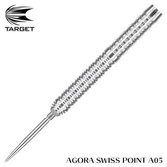 鏢桶鋼目標TARGET AGORA SWISS POINT STEEL A05下巴RAS椅子點數(/10 tori)