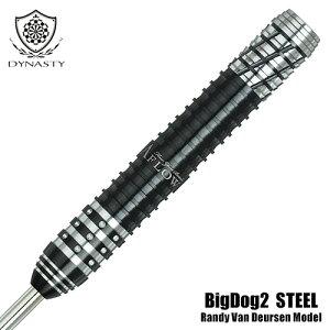 バレル ダイナスティー エーフロー DYNASTY Big Dog2 Steel Randy Van Deursen ビッグドッグ2(メール便OK/10トリ)