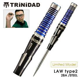 数量限定 ダーツ バレル TRiNiDAD PRO LAW 2 Limited Model トリニダード プロ ロー2 ジェームズ・ロー 選手モデル (メール便OK/5トリ)
