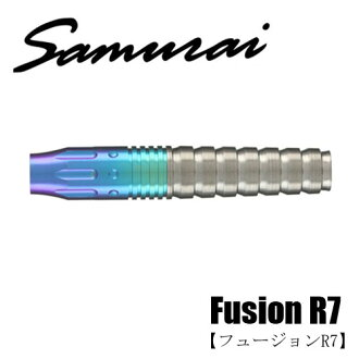 다트 배럴 ≪ ≫ Samurai Fusion R7 (사무라이 퓨전 R7)