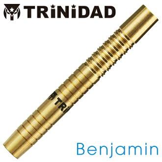 TRiNiDAD(千里达)  PRO 系列  Benjamin