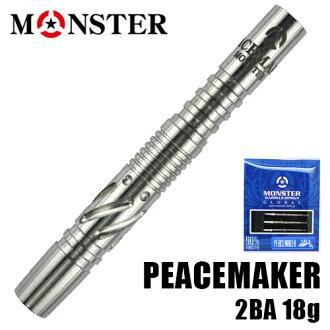 镖桶巨兽(MONSTER)PEACEMAKER 2BA(不可)