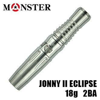 다트 배럴 괴물 (MONSTER) × CORE JONNY II ECLIPSE 2BA 18g 조니 2 이클립스 (포스트 편 불가)