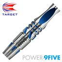 ダーツ バレルTARGET(ターゲット) POWER 9FIVE ORIGINAL GEN-2 ジェネレーション2(メール便OK/9トリ)