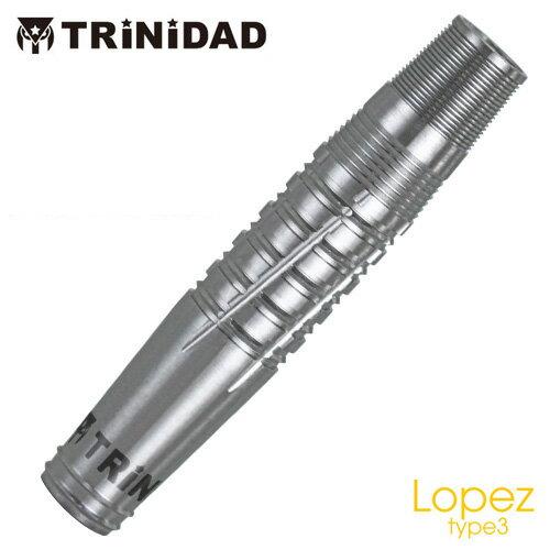 ダーツバレル TRiNiDAD トリニダード PRO Lopez 3 ロペス3 (メール便不可)