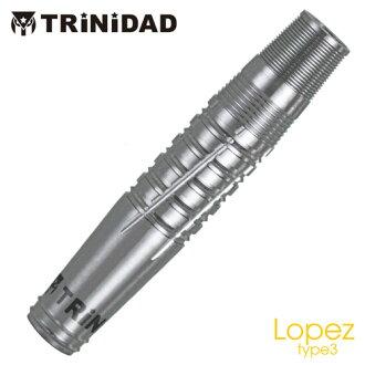 TRiNiDAD(千里达)专业选手 浅田斉吾设计飞镖 Lopez type3