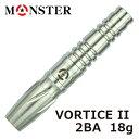 ダーツバレル モンスター(MONSTER) VORTICE II 2BA 18g (メール便不可)