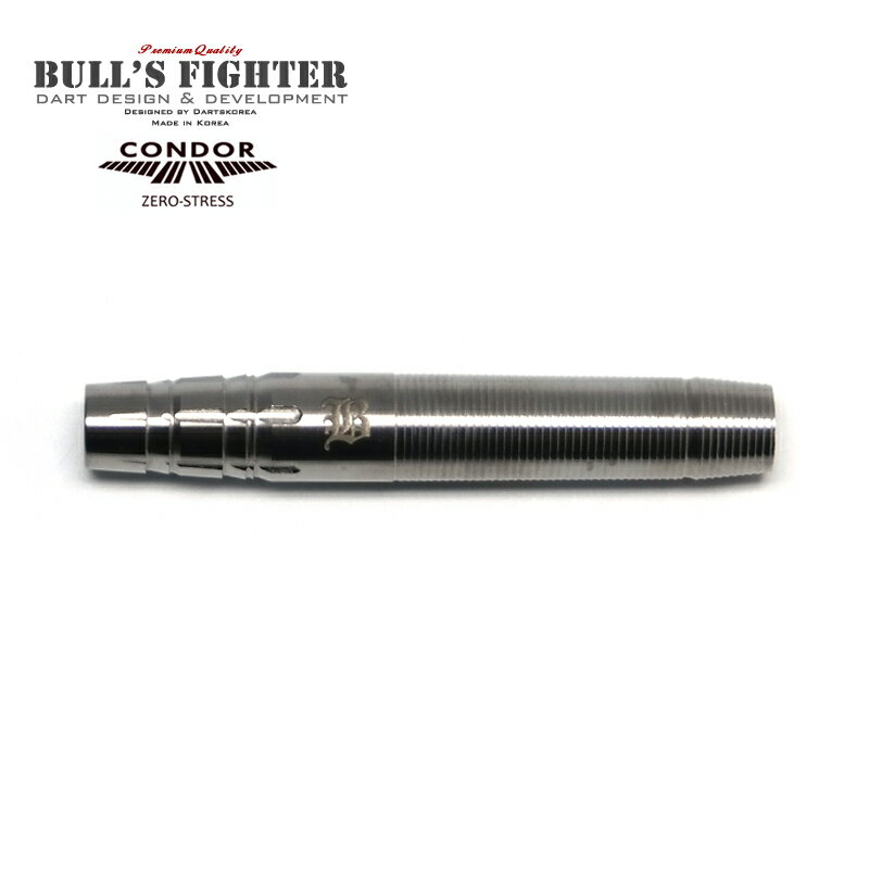 ダーツ バレル BULL'S FIGHTER × CONDORコラボ 500 THE ONE (メール便不可)