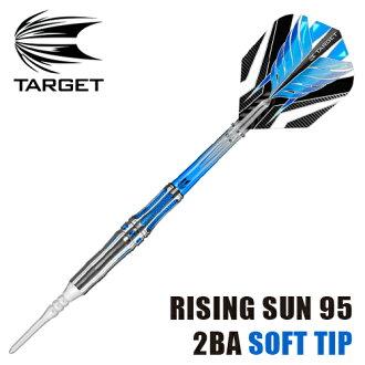 다트 배럴 TARGET RISING SUN 95 2BA 상승 산 村松 治樹 모델 (포스트 편 불가)