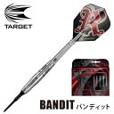 Bandit1
