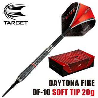 다트 배럴 TARGET DAYTONA FIRE DF-10 SOFT 20 g (불가)