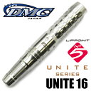 ダーツバレル DMC UNITE16 No.5 (メール便不可)