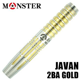 镖桶MONSTER JAVAN 2BA黄金表面涂层(不可)