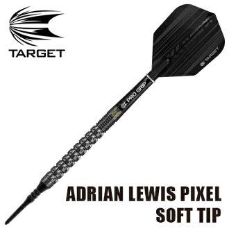 다트 배럴 TARGET ADRIAN LEWIS PIXEL SOFT 18 g (포스트편 불가)