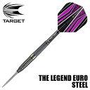 Legend-euro-steel-01