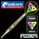 Neon0104 1