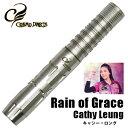 ダーツ バレル コスモダーツ Rain of Grace Cathy LEUNG モデル (メール便不可)
