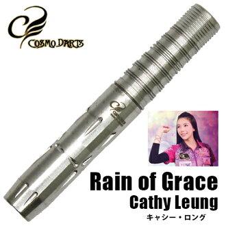 배럴 코스 다트 Rain of Grace Cathy LEUNG 모델 (포스트 편 불가) 10P01Oct16