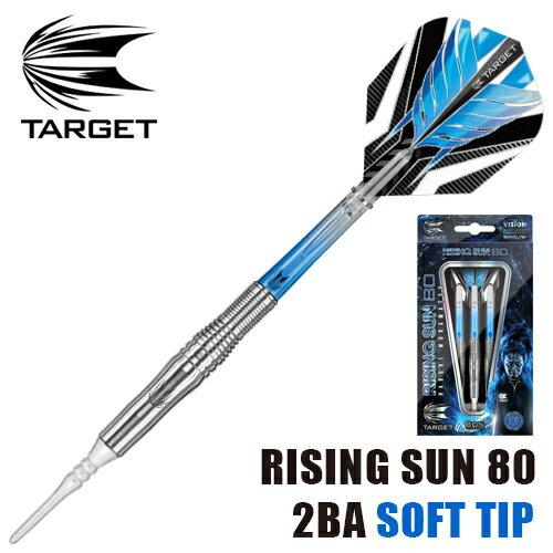 ダーツ バレル TARGET RISING SUN 80 2BA 村松治樹モデル (メール便OK/9トリ)