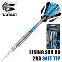 Rising sun80 1