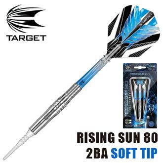 다트 배럴 TARGET RISING SUN 80 2BA 村松 治樹 모델 (포스트 편 불가)