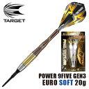 ダーツバレル TARGET POWER 9FIVE GEN-3 EURO 20g SOFT TIP (メール便不可)