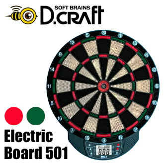 D.craft 전자 다트 보드 일렉트릭 보드 501(NEW) (포스트편 불가)