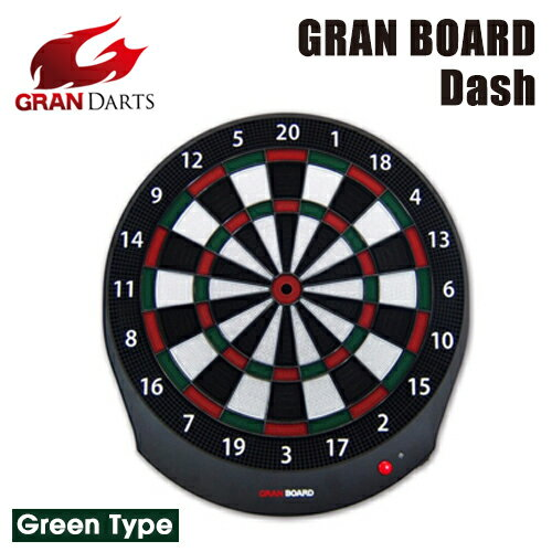ダーツ 電子 ダーツボード GRAN BOARD Dash ダッシュ グリーン グランボード (メール便不可)