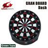 电子镖板GRAN BOARD Dash(冲刺)绿色(不可)