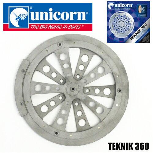 (訳あり商品) ダーツボード unicorn (ユニコーン) TEKNIK 360