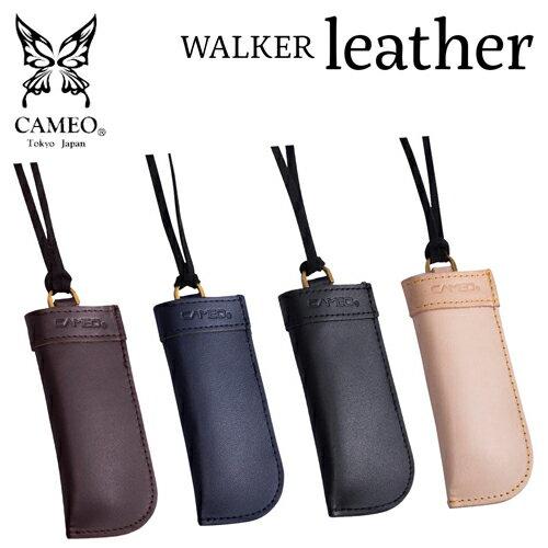 ダーツケース CAMEO WALKER LEATHER ウォーカー レザー(メール便OK/3トリ)