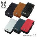 ダーツケース カメオ CAMEO GARMENT2.5 ガーメント2.5 コンパクト シンプル カジュアル ドロップスリーブ