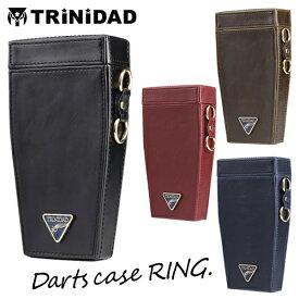 ダーツケース TRiNiDAD DartsCase RING トリニダード リング