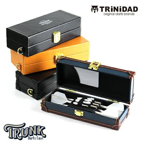 ダーツケース TRiNiDAD TRUNK トリニダード トランク (メール便不可)