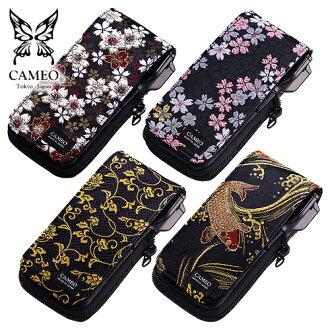 Dart case CAMEO FABRICS JAPANESQUE