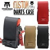 Dart case TRiNiDAD custom dart case Riley
