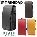 Tri plain01