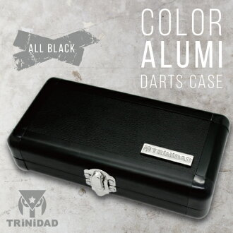 TRiNiDAD Color Aluminum Case (All Black)