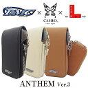 Anthem_v3_1